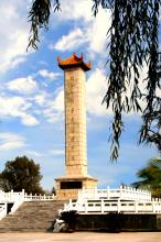 睢杞战役纪念碑