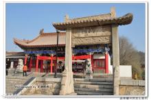 陕西耀县药王山景色