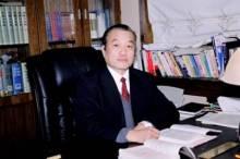 郭道扬教授