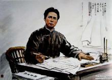 杨之光代表作《激扬文字--青年毛泽东》