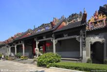 广东岭南建筑