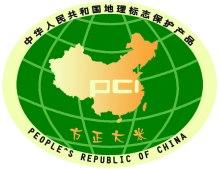 logo logo 标志 设计 图标 220_169图片