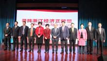 2012浙江经济年度人物