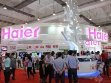 消费电子博览会