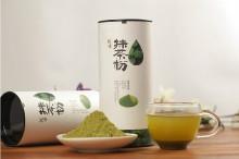 草木萃抹茶粉