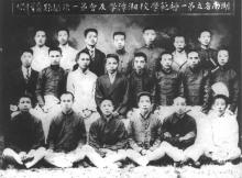 与湘潭学友会合影(二排左三)