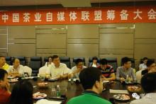 安溪铁观音茶文化推广中心