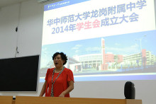 2014年学生会成立大会