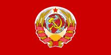 苏联国旗各版