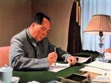 毛泽东思想