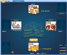游戏茶苑三公界面