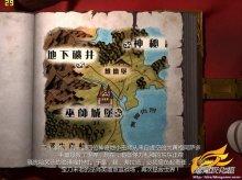 魔法反抗中文版