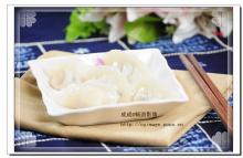 广式水晶饺