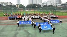 重庆第三十中学运动会