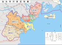 汕头行政区划图