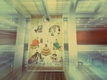 大学图书馆中的《炼丹图》