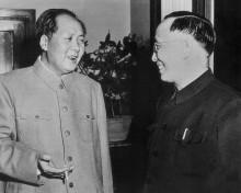 毛泽东主席与郭沫若院长
