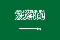 沙特阿拉伯国旗