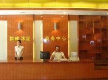 广州奥都大酒店