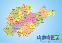 山东政区图