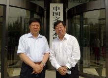 中国文艺志愿者协会