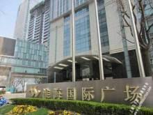 淮海国际相册上海写字楼全华提供