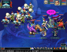 2.0回合网游时代代表作《梦幻西游》