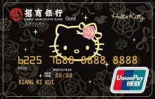 招行信用卡