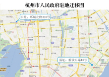 Hangzhou People 's Government resident relocation map