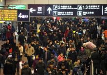 中国春运:世界最大规模的人口迁徙