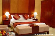 内蒙古新城宾馆