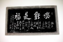 苏州丝绸博物馆的碑刻