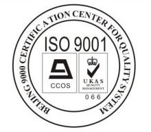 ISO9001认证标志