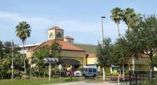阿尔塔蒙特斯普林斯奥兰多北豪生大酒店