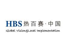 全球化视野·本土化实施