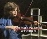 九岁时的安妮·索菲·穆特
