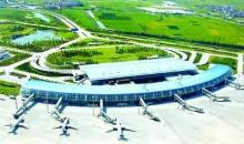 宁波栎社国际机场