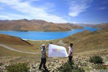 雪域高原上的SOSO地图、腾讯公益旗帜