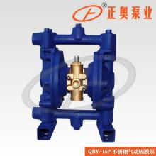 qby-10型气动隔膜泵图片