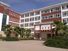 瑞金第一中学
