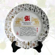 姓氏古瓷盘图片