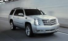 Cadillac Escalade Premium ����ͼ��