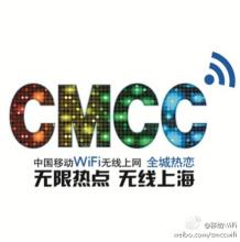 中国移动CMCC