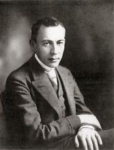 谢尔盖·瓦西里耶维奇·拉赫玛尼诺夫