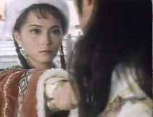 1984版云海玉弓缘-