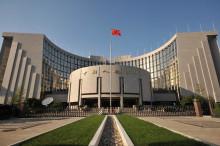中国人民银行 北京总部大楼