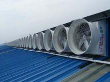 永顺玻璃钢负压风机,各厂房通风降温风机。