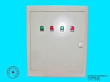 配电箱|配电柜