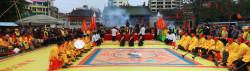 冼太诞辰1500周年纪念活动