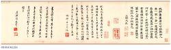 辽宁博物馆经典名帖欣赏图册
